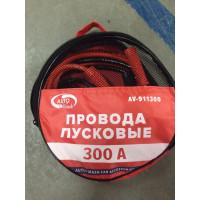 Пусковые провода для прикуривания авто