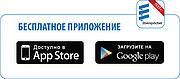 Мобильные приложения для Android и IOS